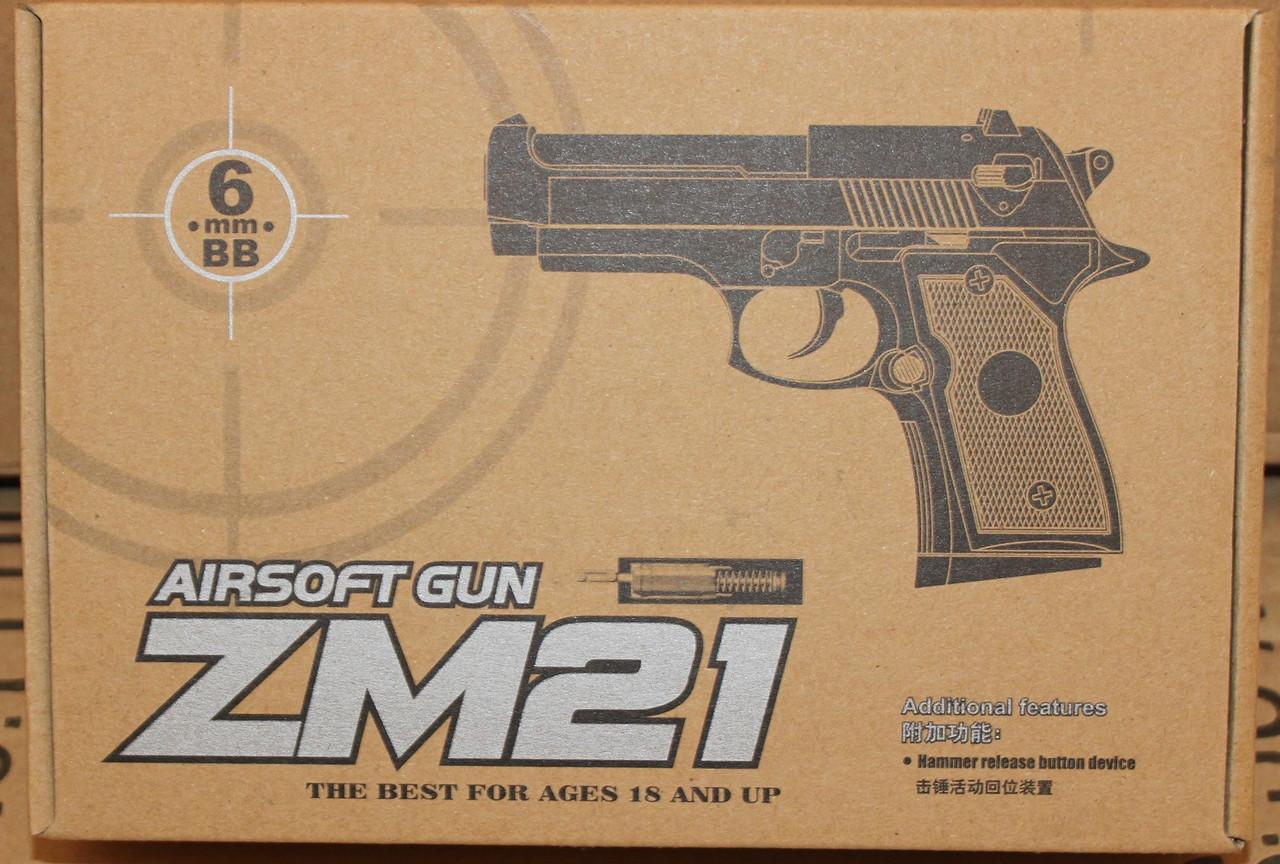 Іграшкова зброя, zm21 на пульках, корпус метал