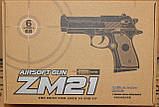 Залізний дитячий пістолет zm21, стріляє кульками 0,6 мм, дитяче зброю, пневматика для дітей, фото 7