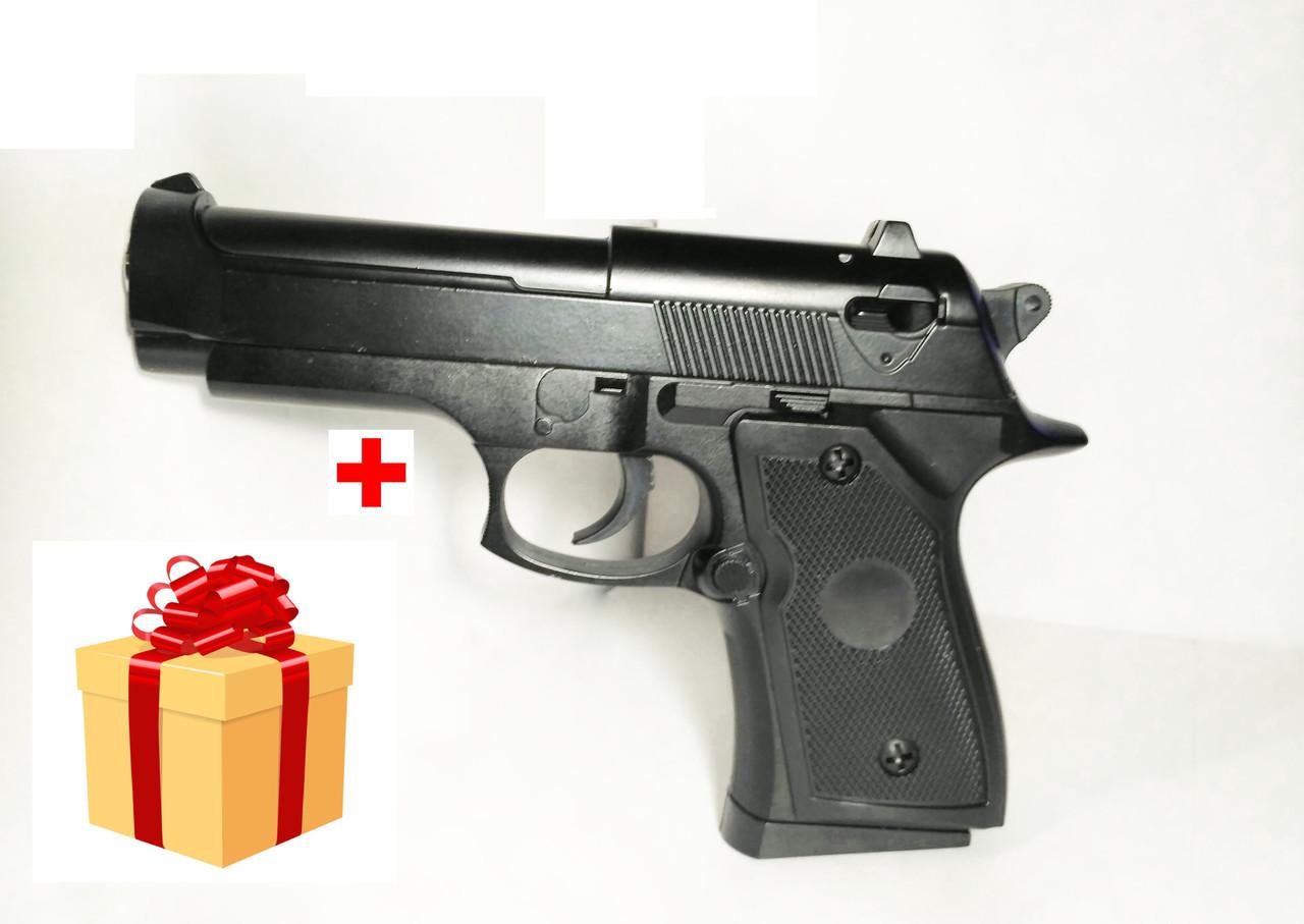 Игрушечный zm21 в металле на пульках, детское оружие, пневматика