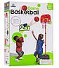 Баскетбольне кільце на стійці 145см, насос, м'яч, дитячий баскетбол, баскетбольне кільце, активні ігри
