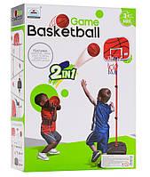 Баскетбольне кільце на стійці 145см, насос, м'яч, дитячий баскетбол, баскетбольне кільце, активні ігри, фото 1