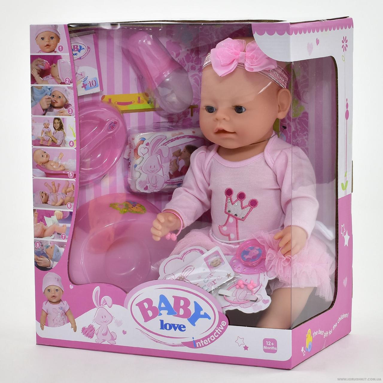 Пупс Baby Love BL 020 N, з п'є з пляшечки, їсть кашу, ходить на горщик, можна купати у воді, пупсики