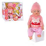 Пупс Baby Doll 8001-K,пьет из бутылочки, кушает кашу, писает в памперс, закрывает глазки, пупсики, фото 2