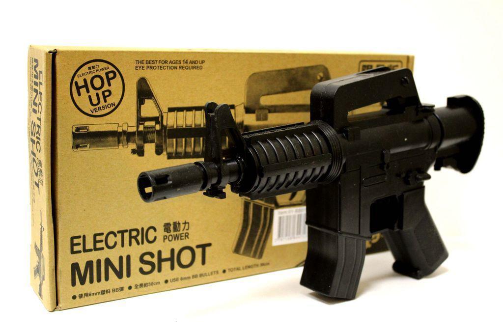 Іграшковий автомат на акамуляторе Q92, на пульках, стріляє чергою, іграшкова зброя, дитячі автомати
