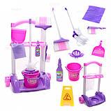 Игровой набор для уборки 667 К с тележкой, совок, метелка, ведро и др, набор уборщика, фото 3