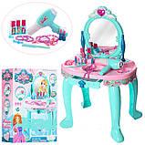 Дитяче трюмо Frozen, дзеркало, звукові ефекти, фен працює, подарунки для дівчаток, фото 2