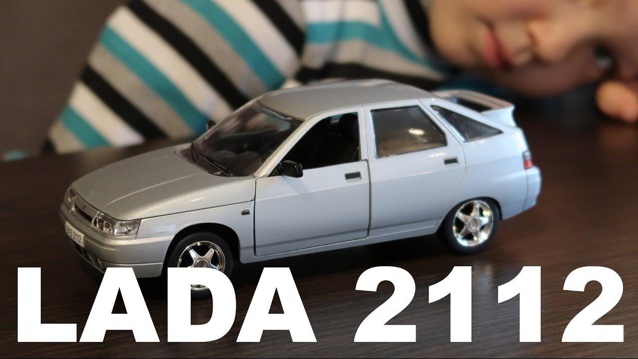 Металева модель машини Жигулі 2112, відкриваються двері, капот, багажник, 1:22, звук, світло, автопром