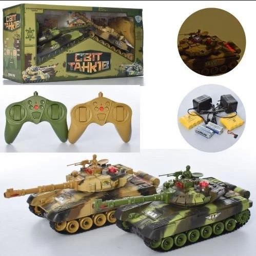 Танки на радіокеруванні, розмір танків 31см, світло і звук пострілу, танкова війна, танковий бій
