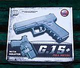 Спринговый металлический пистолет G15+ (Glock 23) с кобурой, Глок 23, страйкбол, пистолеты на пульках, фото 6