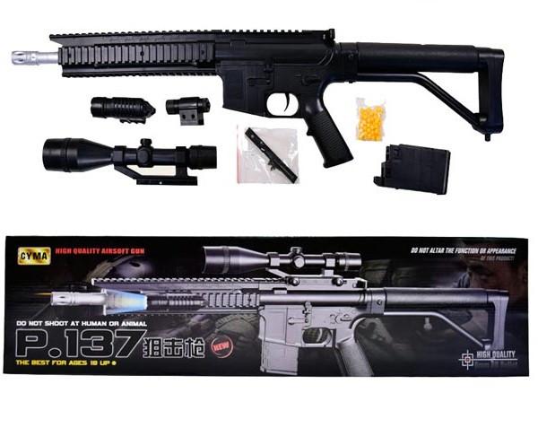 Автомат детский Cyma P137, c пульками, лазер, фонарик, игрушечное оружие, автоматы игрушечные