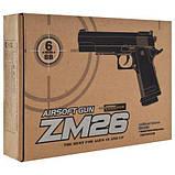 Детский пневматический пистолет ZM26 (Кольт 1911), металлический, фото 5