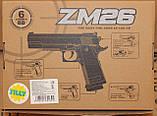 Детский пневматический пистолет ZM26 (Кольт 1911), металлический, фото 6