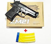 Детский пневматический пистолет на пульках ZM21, металлический корпус, игрушечное оружие