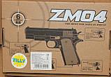 Іграшковий пістолет на пульках ZM04, метал і пластик, фото 6