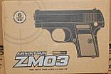 Игрушечный пневматический пистолет ZM03, копия пистолета Браунинг 1906, фото 4