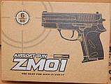 Игрушечный пневматический пистолет ZM01 на пульках, корпус метал-пластик, фото 4