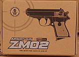 Детский пистолет с пульками ZM02, пневматический, копия Вальтера, метал, фото 5