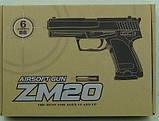 Пневматический детский игрушечный пистолет ZM20, на пульках, металлический, копия Heckler and Koch USP, фото 2