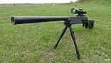 Игрушечная снайперская винтовка ZM51 на пульках, сошки, оптический прицел, поворотний затвор, детское оружие, фото 5