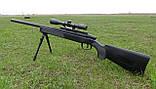 Игрушечная снайперская винтовка ZM51 на пульках, сошки, оптический прицел, поворотний затвор, детское оружие, фото 6