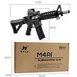Игрушечная винтовка M4A1 на орбизах, колиматор, стреляет очередью, на аккумуляторе, мягкие пули, автомат м16, фото 5