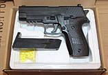 Игрушечный пневматический пистолет ZM23, пластик - метал, фото 2
