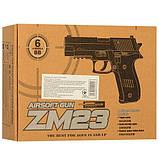 Игрушечный пневматический пистолет ZM23, пластик - метал, фото 5
