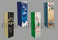 Подарочные новогодние картонные пакеты 38СБ 368*110*110мм/1шт