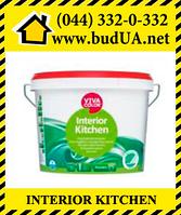 Vivacolor Interior Kitchen полуматовая краска для стен и потолков A 0,9 л