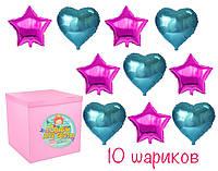 Сколько помещается шаров в коробку сюрприз?