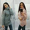 Удлиненный вязаный свитер с горловиной