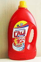 Гель для стирки Cadi color 4л