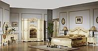 Спальня Версаль  (молочно-белый) (раскомплектовываем)