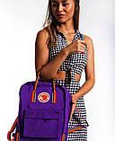 Женский рюкзак сумка Fjallraven Kanken classic rainbow 16 фиолетовый с радужными ручками | канкен радуга, фото 2