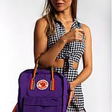 Женский рюкзак сумка Fjallraven Kanken classic rainbow 16 фиолетовый с радужными ручками | канкен радуга, фото 9