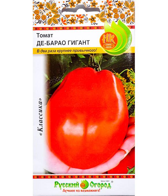 Семена томат Де Барао Гигант 50 шт