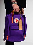 Женский рюкзак сумка Fjallraven Kanken classic rainbow 16 фиолетовый с радужными ручками | канкен радуга, фото 10