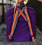 Женский рюкзак сумка Fjallraven Kanken classic rainbow 16 фиолетовый с радужными ручками | канкен радуга, фото 4