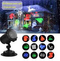 Уличный лазерный проектор Star Shower SE326-02 Черный