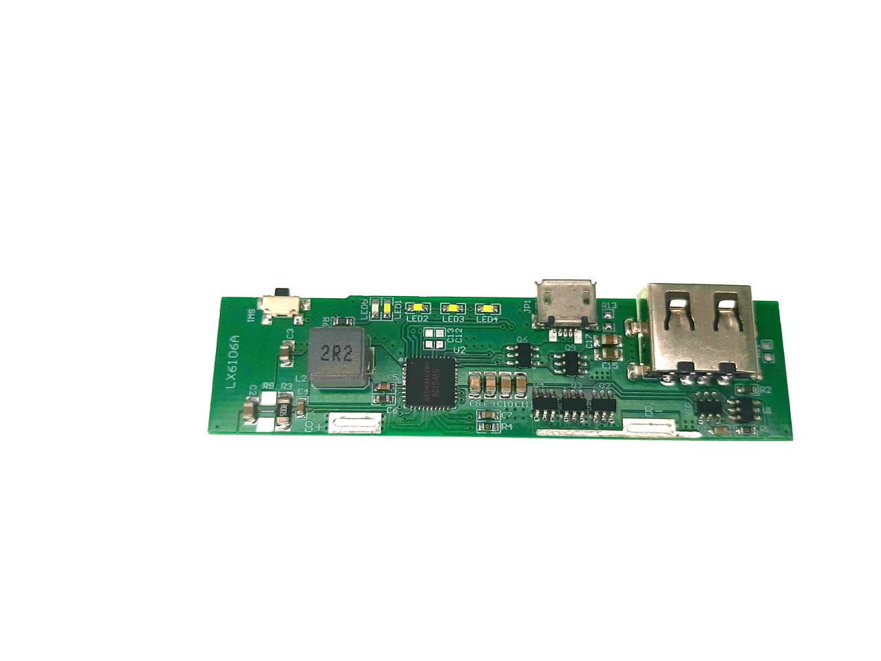 Плата POWER BANK QC3.0 Быстрая зарядка 5V9V12V 3A MICRO-USB к Power Bank Xiaomi 10400mah или 2080mah