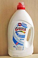 Гель для стирки белых тканей Gallus Weiss 4л