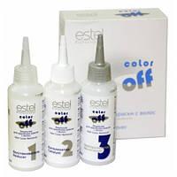 Estel COLOR OFF Эмульсия для удаления стойких красок с волос