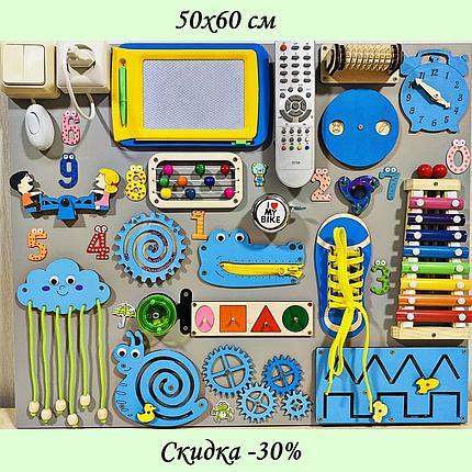 Развивающая доска размер 50*60 Бизиборд для детей, фото 2