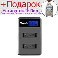 USB Зарядка для двух аккумуляторов SONY NP BX1