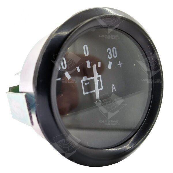 Амперметр АП110 (30А) АП110-3811010 МТЗ, КАМАЗ, МАЗ