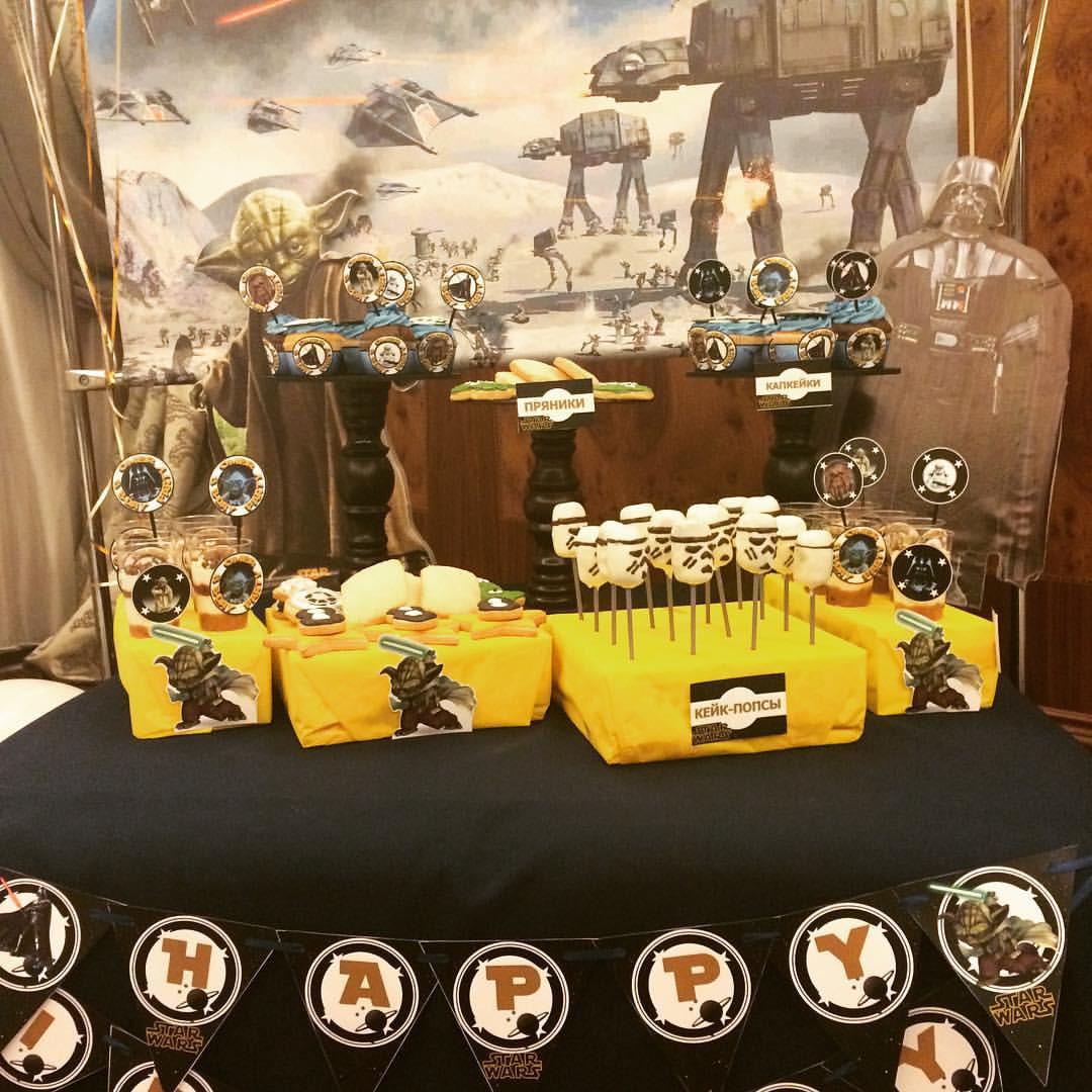 Кенди бар (Candy bar)  Звездные Воины Star Wards