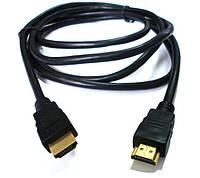 Кабель HDMI, версия 1.4, 15 метров