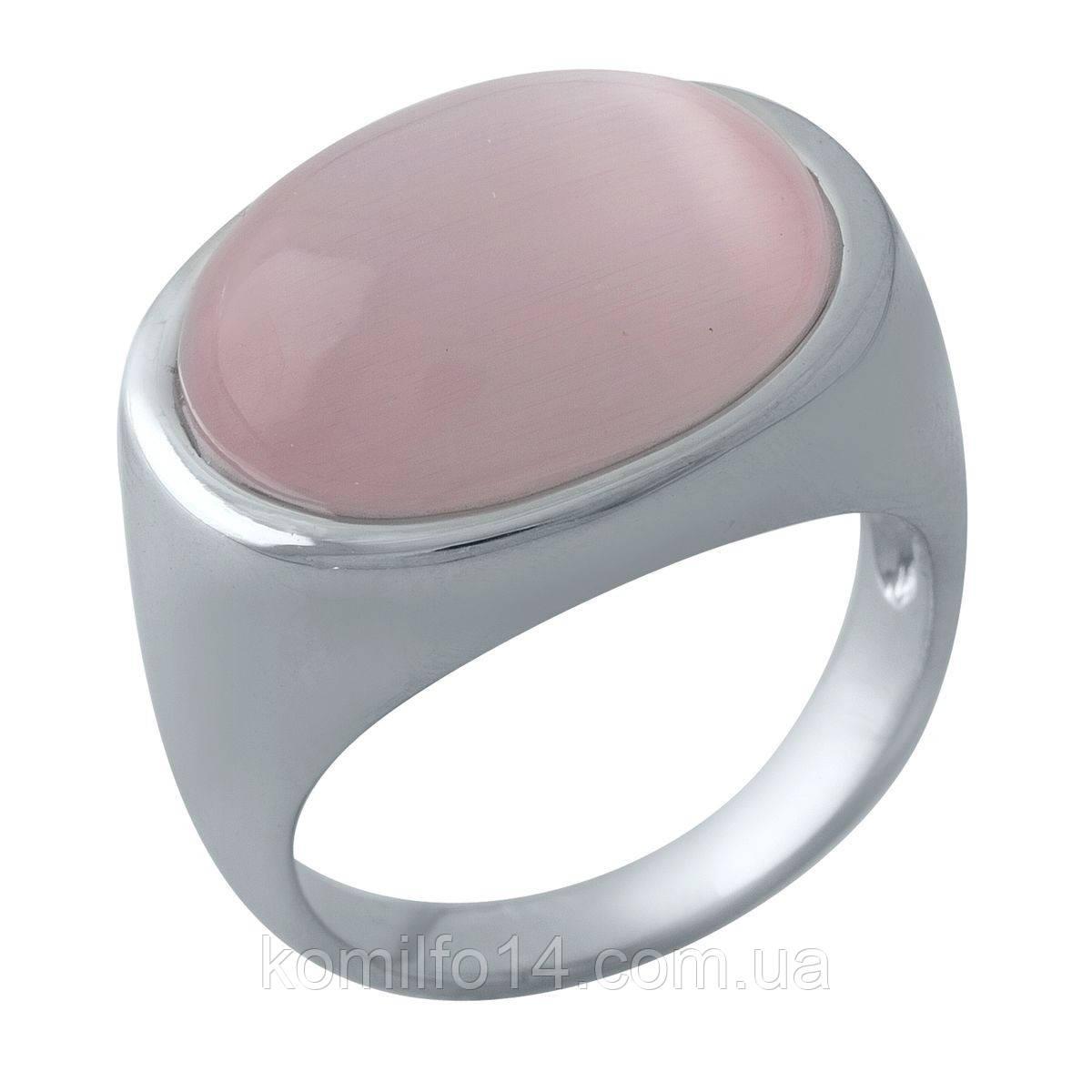Срібне кільце  з кошачим оком