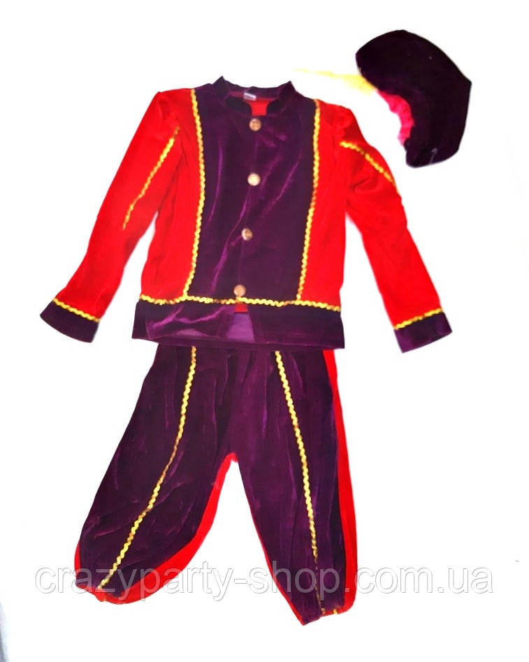 Костюм карнавальный Принц рост 116 см б/у