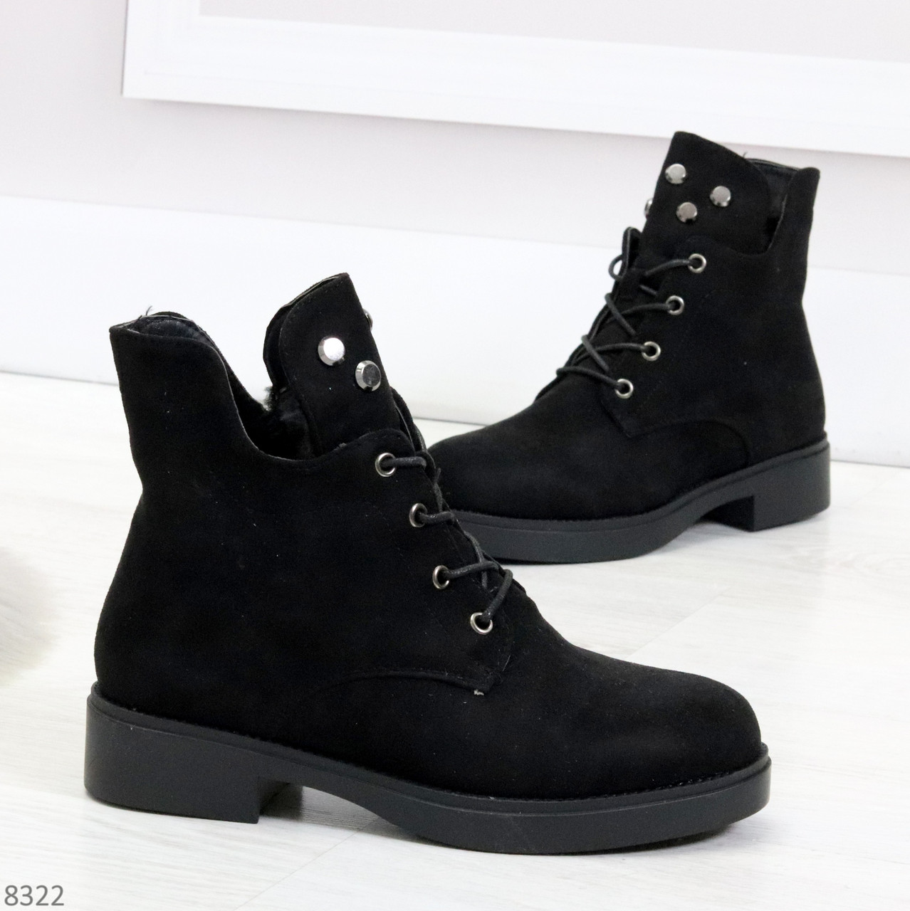 Модельные зимние черные замшевые женские ботинки в заклепках низкий ход  36-23,5см